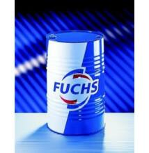Fuchs Titan Cargo 15W40 motorolaj
