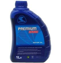Parnalub Premium 20W50 motorolaj