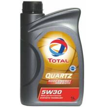 Total Quartz 9000 Energy HKS 5W30 motorolaj